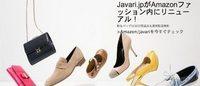 Javari.jpが6月末で終了 アマゾン内コンテンツとして展開へ