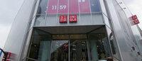 ユニクロの新グローバル繁盛店オープン「池袋に密着した店舗目指す」