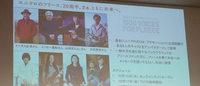 """ユニクロのフリースが20周年 山崎まさよし登場の""""フリースCM""""新作などを放映"""