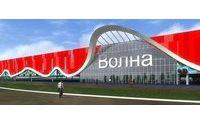 В Барнауле готовятся к открытию ТРЦ «Волна» с гипермаркетом «Ашан»