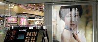 Shiseido上半年运营收入下跌46.4%