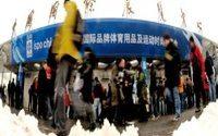ispo China auf Wachstumskurs