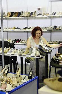 Shoesstar Khabarovsk