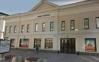 Louis Vuitton нашел свой особняк