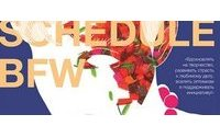 Belarus Fashion Week  реорганизует программу Off Schedule
