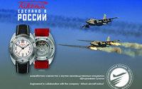 Raketa открывает свой первый бутик на Тверской