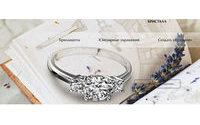 Интернет-магазин бриллиантовых украшений