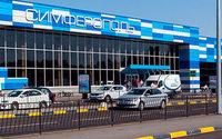 В аэропорту Симферополя появится магазин Duty Paid