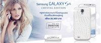 Samsung lança celular com cristais