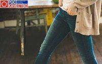 Роскачество продолжит проверку одежды