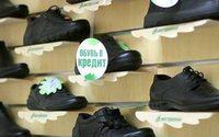 """""""Обувь России"""" подвела итоги полугодия"""