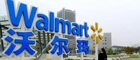 Rare store sales data highlights Wal-Mart's China challenge