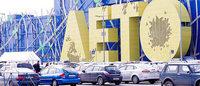Бутик Calvin Klein Jeans открылся в петербургском ТРК «Лето»