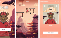 Burberry celebrates Chinese New Year with new online game