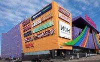 Торговые центры «Метромаркет» и «Карнавал» выставят на продажу