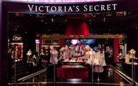 Бренд Victoria's Secret дебютировал в Северной столице