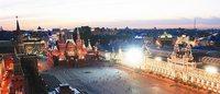 Россия: люксовый рынок не так легко завоевать