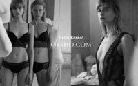 Oysho abre su tienda online en Corea del Sur