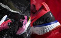 Nike разработал розничную концепцию для женщин
