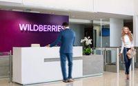 Wildberries может запустить пункты выдачи заказов без сотрудников