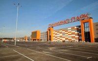 ТРЦ «Пушкино Парк» открылся