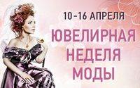 Новый сезон Estet Fashion Week продлится на два дня больше