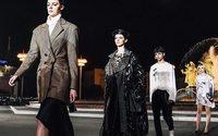 Опубликована полная программа 25-й Недели Моды в Москве