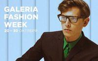 В рамках Galeria Fashion Week 2016 состоится мастер-класс Владислава Лисовца