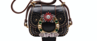Miu Miu推出DAHLIA手袋,重新诠释传统马鞍包