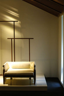 A Taste Of China Design Around The Table  Essence Zen Couch