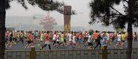 跑步热催生社交体验 可穿戴设备发展助推体育产业前行