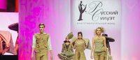 Подведены итоги XI Международного конкурса молодых дизайнеров «Русский силуэт»