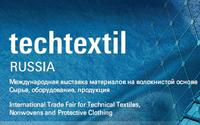 Techtextil Russia меняет график работы