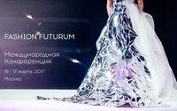 """Фонд """"Сколково"""" и Национальная палата моды проводят совместный конкурс"""