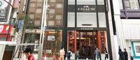 新宿三丁目の「新宿中村屋ビル」館内公開 56年ぶり建替でコーチの日本初コンセプト旗艦店など11店