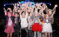 В АФК «Система» раскрыли число претендентов на «Детский мир»