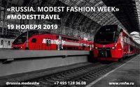 Агентство Russia.Modest Fashion Week выпустило коллекционную транспортную карту
