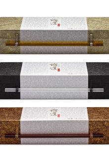 A Taste Of China Design Around The Table  Zhuyeqing Teatao Premium Gift Box