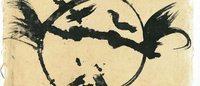 アラーキーの写真展テーマは「エロペ」水原希子と池松壮亮が被写体に