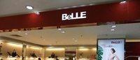 百丽四季度内地同店销售暴跌16.5%