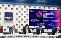 В рамках Московской недели предпринимательства пройдет Московский форум индустрии моды