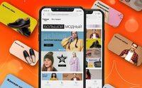 AliExpress запустил универмаг для поддержки малых fashion-брендов