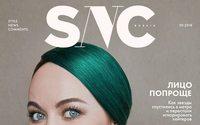 ACMG прекращает выпуск глянцевых версий SNC, Numero и Interni