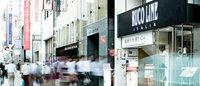 Ruco Line investe sul Giappone