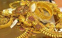 Производство золота в РФ по итогам 2016 году упало на 7,8% в годовом сопоставлении