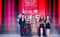 Matro Gbj unerwarteter Sieger bei Bazzar Jewelry Awards