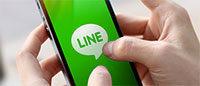 Réseau social: le nippon Line fête ses trois ans