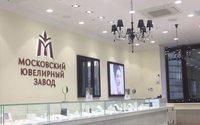 Новый салон МЮЗ открылся на Никольской