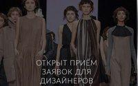 Ulyanovsk Fashion Week впервые будет организована в Ульяновске