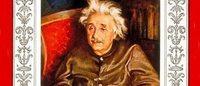 Levi Strauss & Co стала обладательницей куртки Альберта Эйнштейна